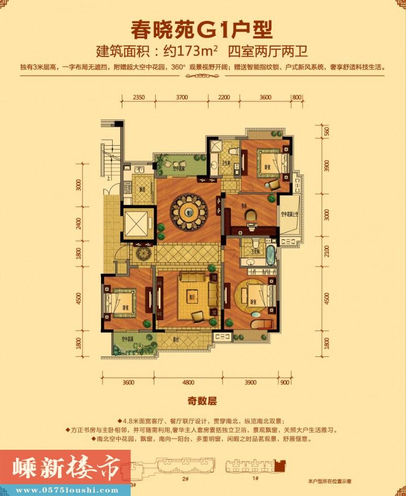 金昌·白鹭香溪高层户型图