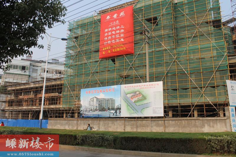 城西丨良宇·书香苑11月最新施工进展图集
