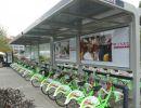 嵊州市公共自行车系统服务项目(一期) 网点公示