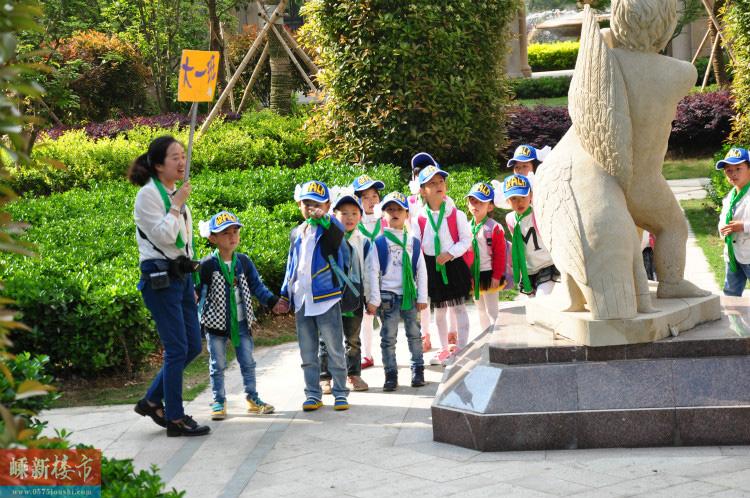 新昌金泰·尚品国际迎来600多名幼儿园小朋友春游踏青!