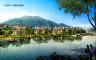新昌御景湾别墅项目高薪招聘营销总监、销售经理