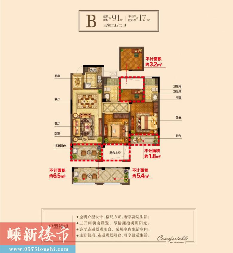 锦成·壹号公馆