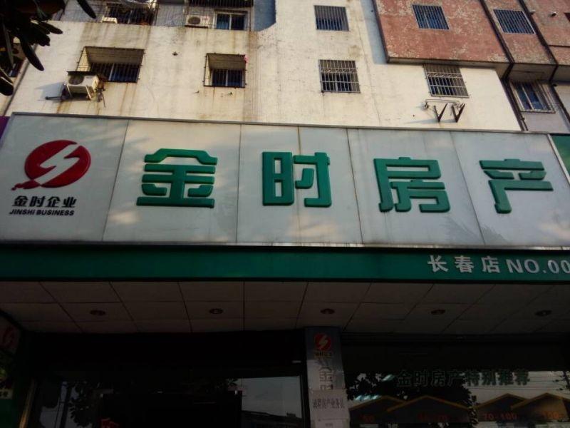 仙湖路商铺