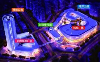 12月6日 探访新昌海洋城·海洋国际公馆建筑工地