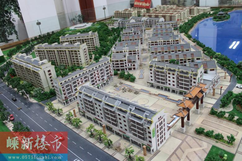 新昌中国茶市·潜溪老街沙盘图