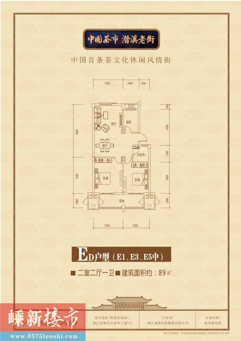中国茶市·潜溪老街