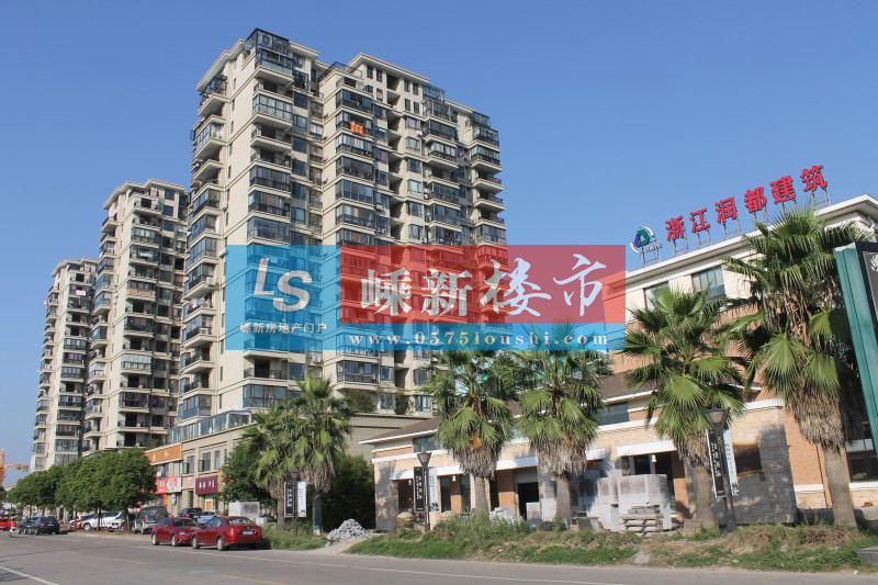 金湾国际花城单身公寓出售