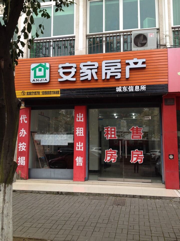 滨江单身公寓