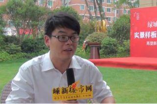 专访新昌绿城·蘭园执行总经理 (667播放)