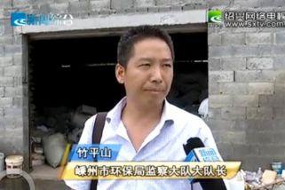 曝光嵊州鹿山街道违建污染企业 (418播放)