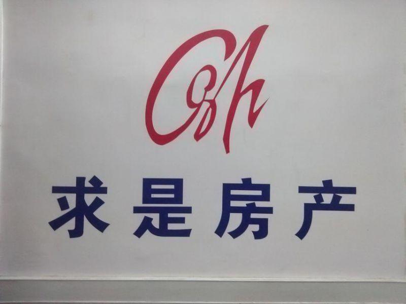 江滨东路店面