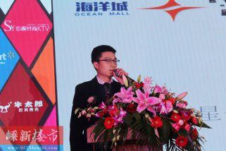 新昌海洋城主力品牌签约仪式品牌商家专访 (363播放)