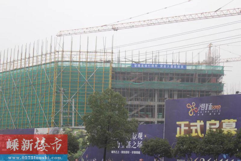 新昌 | 漫城SOHO 12月月底施工进度