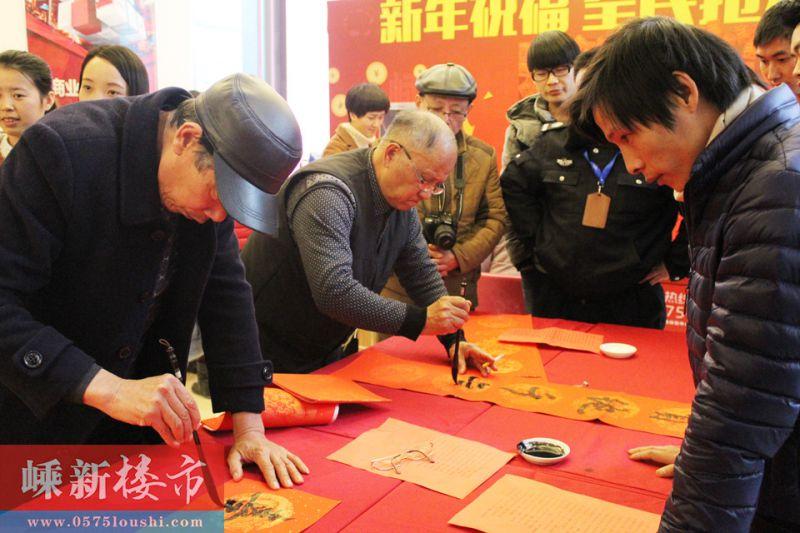 """1月9日新昌海洋城""""享年会•送祝福""""欢乐周末活动欢乐举行"""