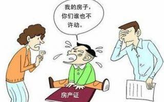浙江杭州成立房地产仲裁院 多元化解决房地产纠纷