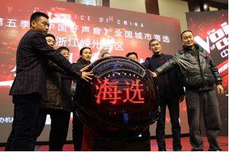 第五季《中国好声音》全国城市海选嵊州赛区海选启动仪式 (937播放)