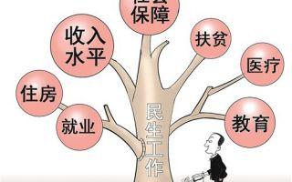 浙江告别临时居住证 统一实行居住证制度