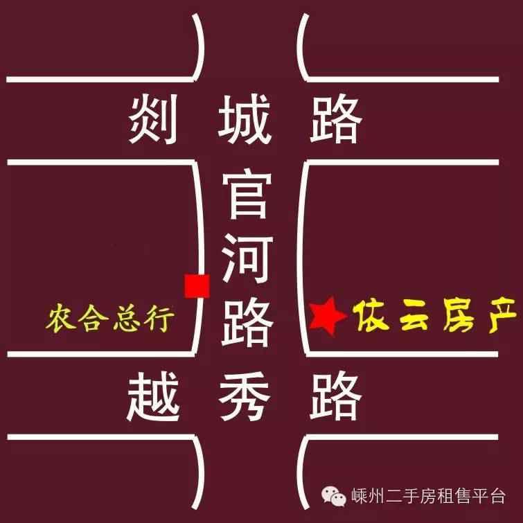 15.东绣衣坊 3室2厅 中装 车棚10平方