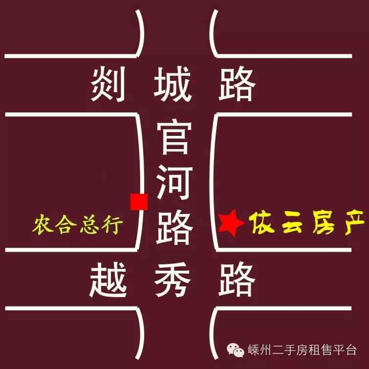 18.东豪新村 2室2厅 中装 车棚一间