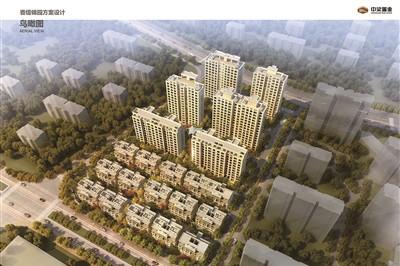 新昌中梁·香缇公馆建设工程规划批前公示