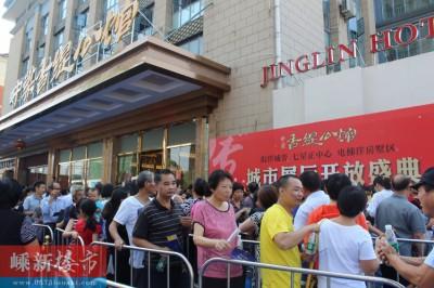 超千人到访 沸腾新昌 中梁·香缇公馆城市展厅盛大开放
