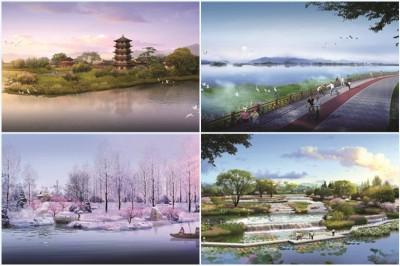 嵊州艇湖城市公园(暂名)景观设计方案公示