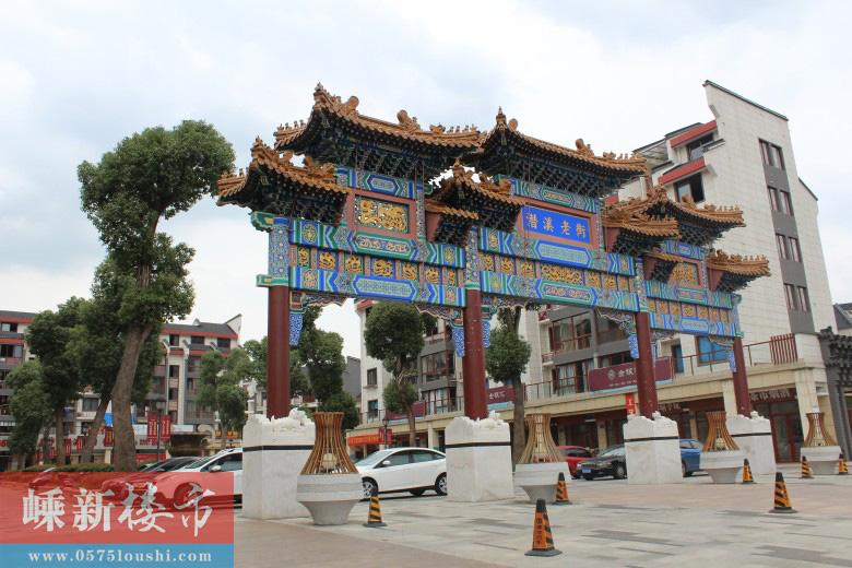 中国茶市·潜溪老街实景图
