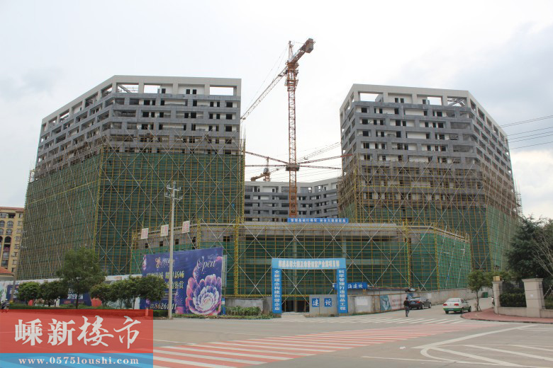 新昌漫城SOHO实景图