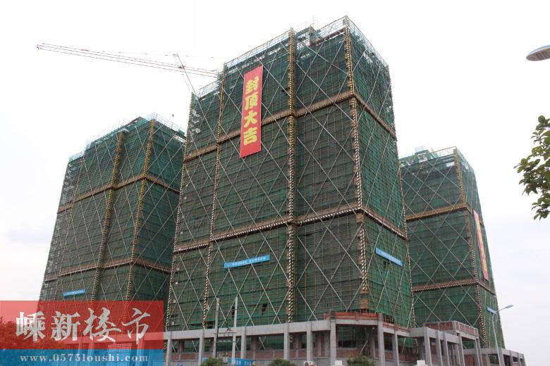 新昌京新大厦实景图