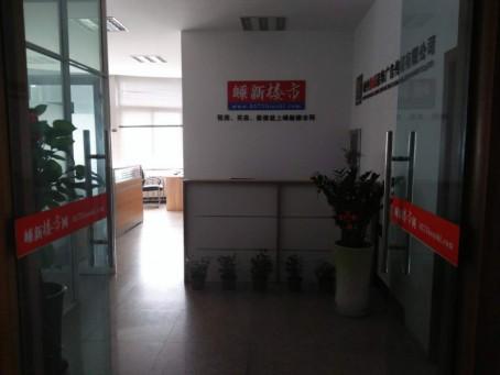 【编号:13】SN5湖滨新村