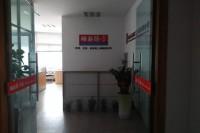 【编号:8】SN5  四海新村  四海路与惠民街交界处
