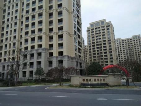 【编号:41】  SN12   壹号公馆    城南新中心