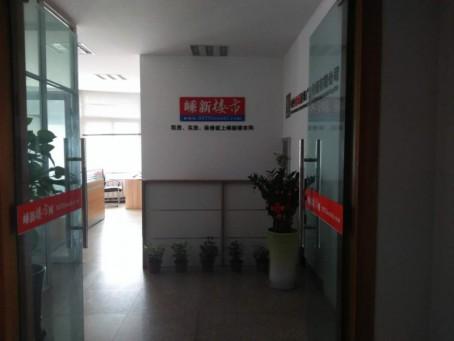 【编号:61】  SN20   三江城四海路店铺