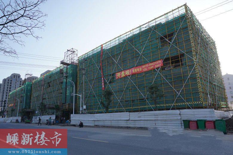 演溪·秀学楼