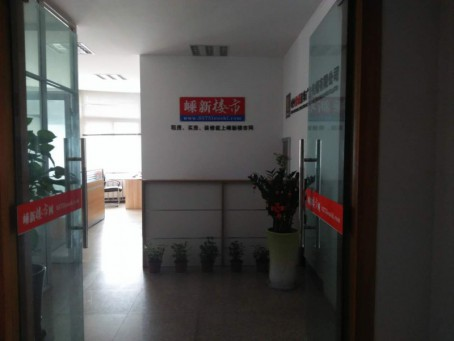 【编号:93】     SB官河路店铺