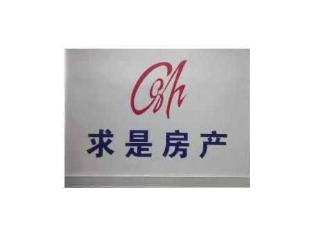 江南春城精装修
