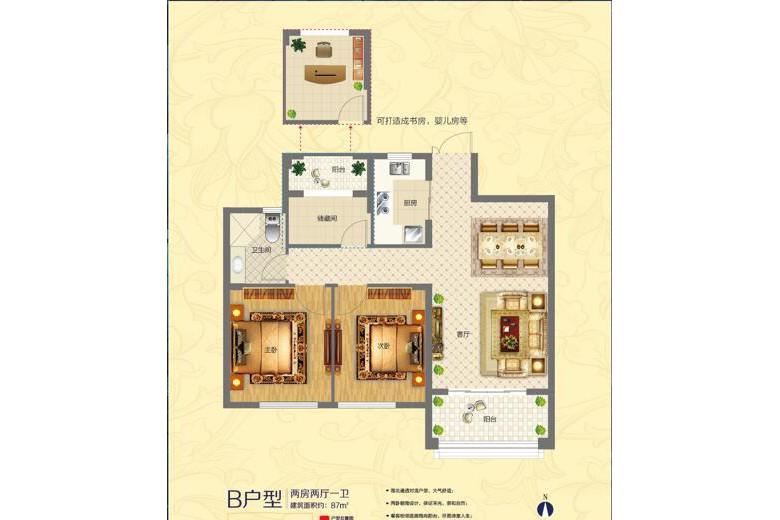 文化综合大厦·文慧苑