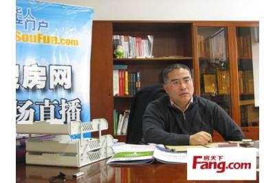 搜房网专访仁恒集团总经理张斌 谈低碳居住生活