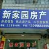 茶叶城单身公寓精装修