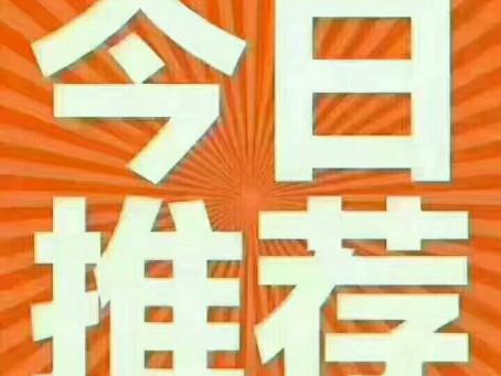 丽湖小区(5+6/6层,城南特价,要买速联。)